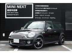 MINIクーパー クラブマン MINI RAYパッケージ ポナビ付