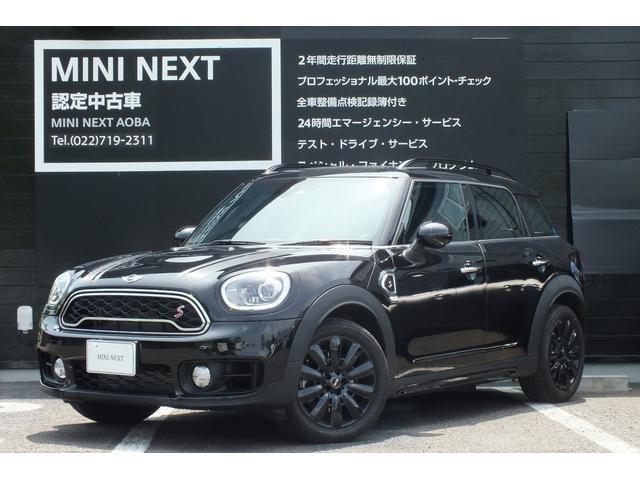MINI クーパーS クロスオーバー限定車ブラックヒース250台限定車