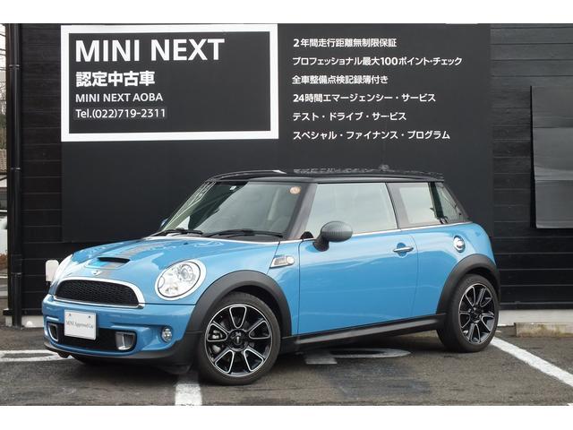 MINI クーパーS 限定車ベイズウオーター ビジュアルブースト