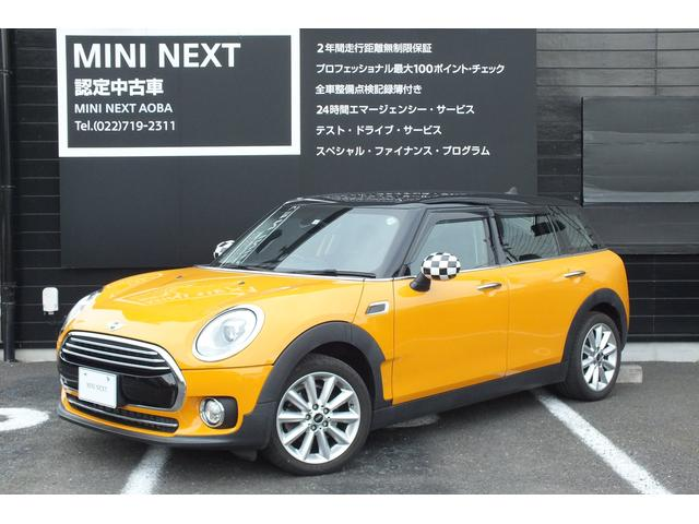 MINI(ミニ) クーパー クラブマン 中古車画像