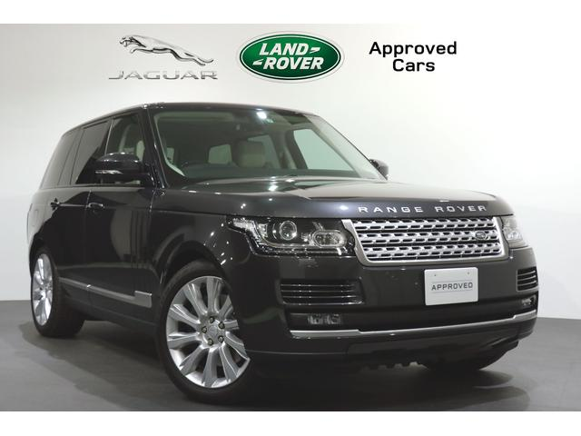ヴォーグ LANDROVER APPROVED 認定中古車
