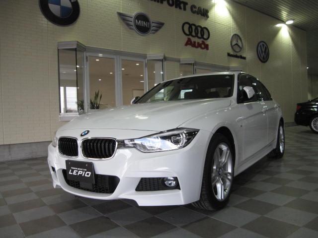 BMW 320i xDrive Mスポーツ 4WD 純正HDDナビ