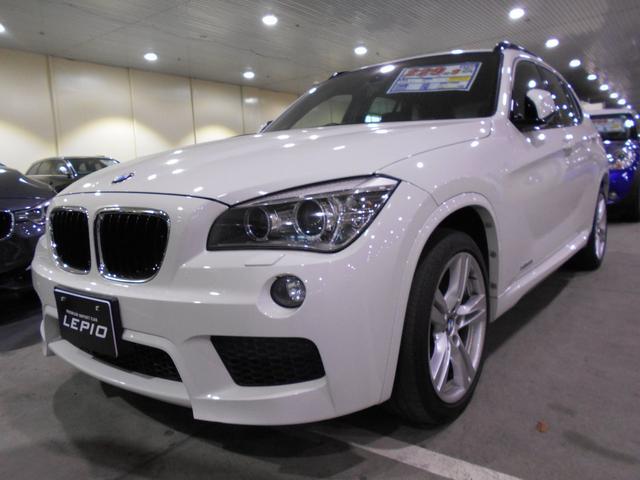 BMW xDrive 20i Mスポーツ 4WD HID 記録簿