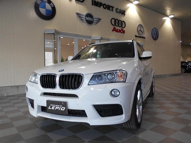 BMW xDrive 20i Mスポーツパッケージ 4WD