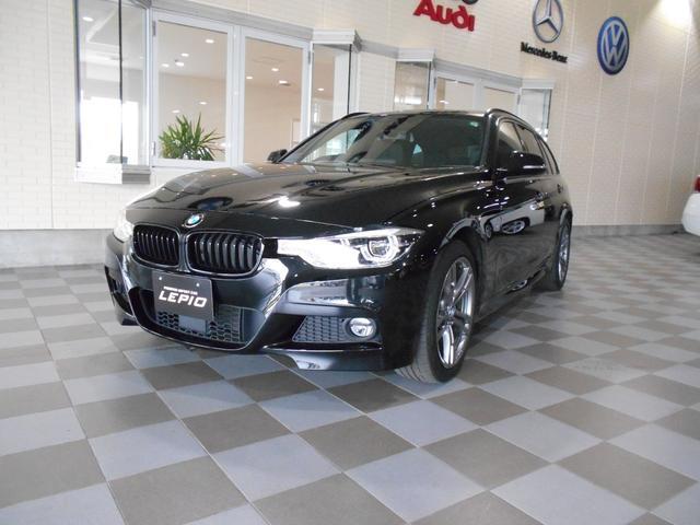 BMW 320iツーリング スタイルエッジxDrive ワンオーナー