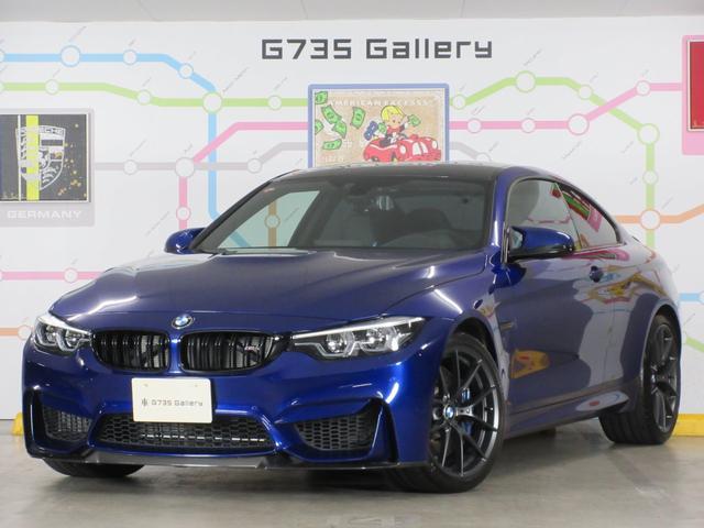 BMW M4 CS 限定車 ワンオーナー バックカメラ 記録簿