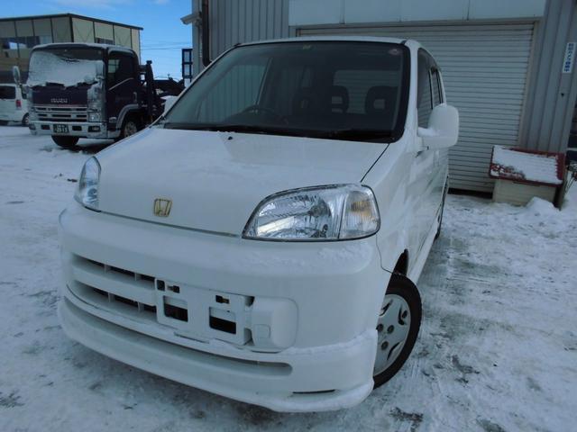 ホンダ セレクト 4WD