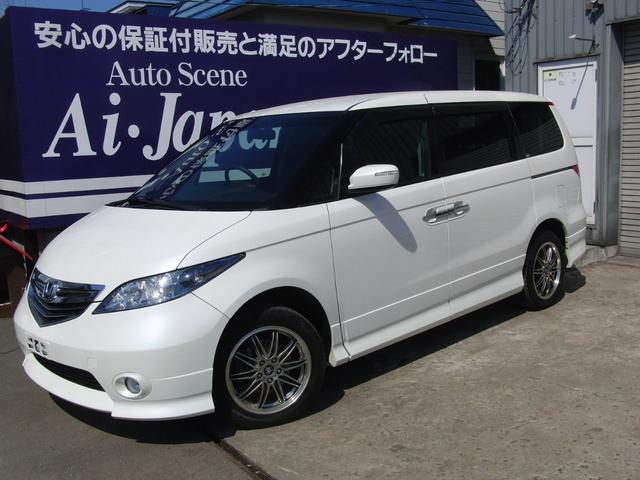 ホンダ Gエアロ 4WD