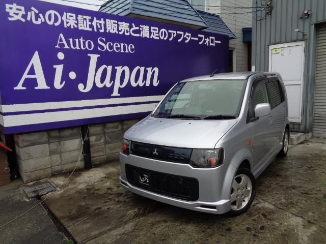 三菱 R 4WD