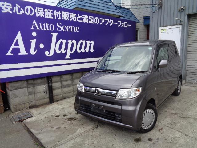 ホンダ スペシャル 4WD