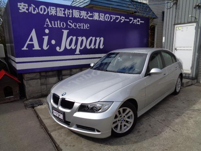 BMW 320i ETC