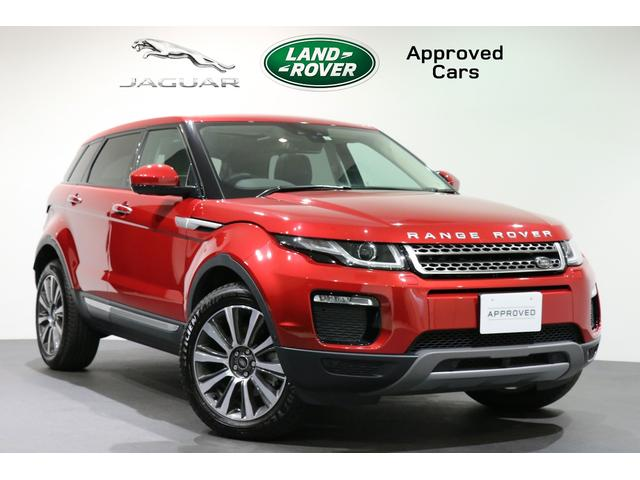 ランドローバー HSE LANDROVER APPROVED 認定中古車