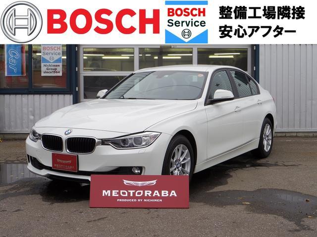 BMW 320i ETC 純正カーナビ