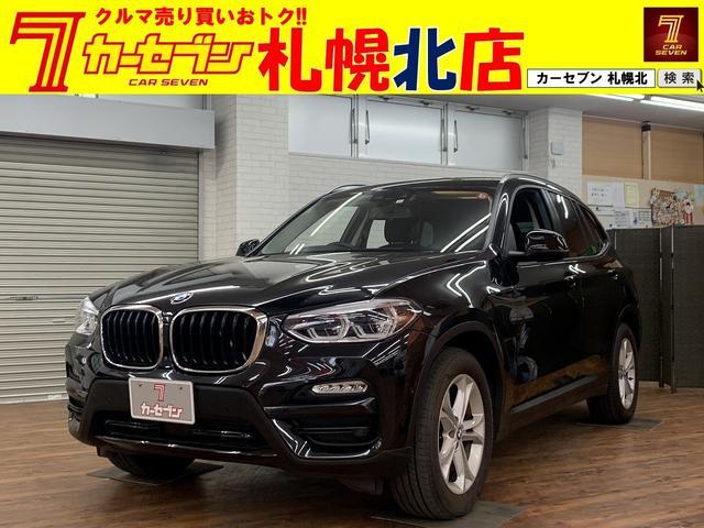 BMW X3 xDrive 20d 純正ナビバックカメラ地デジTVバックソナーパワーシートクルーズコントロールディーゼル4WD