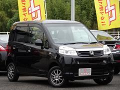 ライフG特別仕様車 HIDスマートスペシャル 4WD 外ナビTV