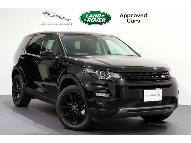 HSE 禁煙1オーナーLAND ROVER APPROVED