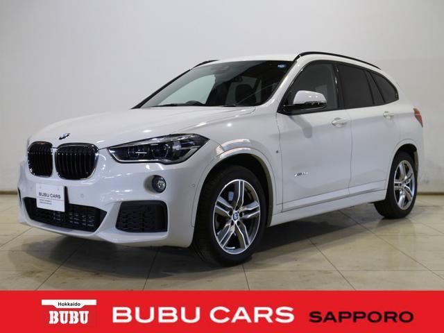 BMW xDrive 20i Mスポーツ インテリジェントセーフティ