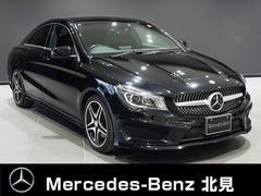 M・ベンツCLA250 4マチック