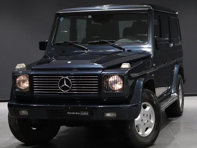 メルセデス・ベンツ G500L ワンオーナー サンルーフ 黒革シート