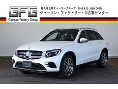 M・ベンツGLC220d 4マチックスポーツ(本革仕様)