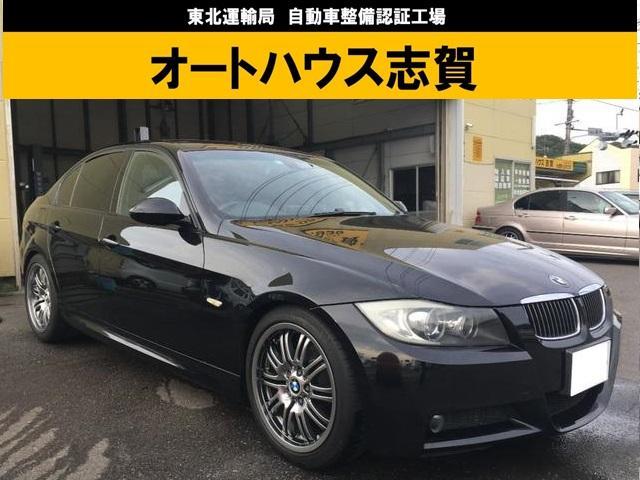 BMW 320i Mスポーツパッケージ HID パワーシート 保証付