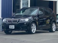 X3xDrive 20d Mスポーツ ディーゼルターボ 4WD