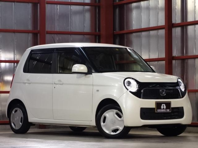 ホンダ ツアラー 4WD ナビTV Bカメラ 車検整備付 1年保証付