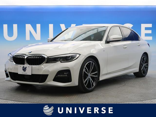BMW 320d xDrive Mスポーツ デビューPKG 禁煙車