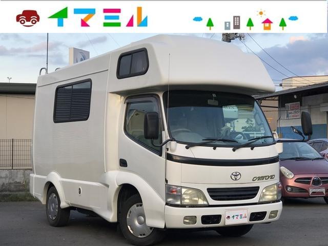 トヨタ ダイナトラック  カムロード キャンピング サイドオーニング ソーラーパネル ETC
