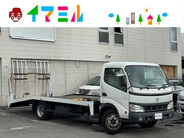 トヨタ ダイナトラック  積載車 ウインチ 3t 6速マニュアル ターボ