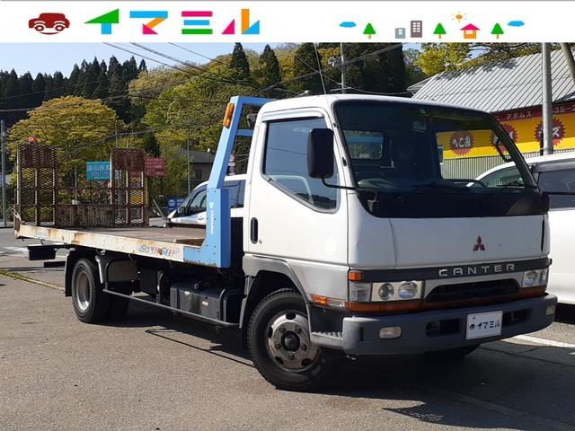 三菱ふそう キャンター 積載車