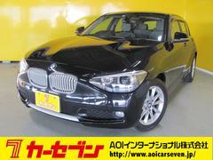 BMW116i スタイル HDDナビ 純正16AW HID
