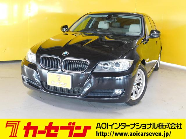 BMW 320i ハイラインパッケージ純正HDDナビ フルセグTV