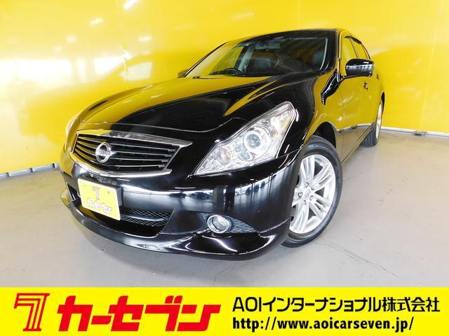 スカイライン(日産) 250GT FOUR 中古車画像
