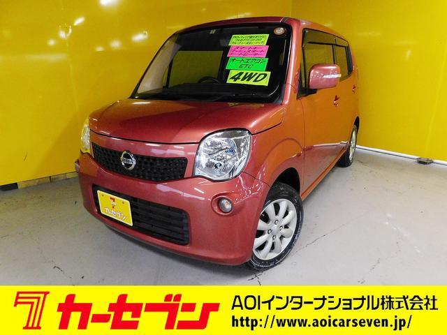 日産 X FOUR4WD シートヒーター 社外メモリナビ
