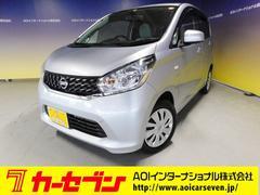 デイズS4WD 純正SDナビ フルセグTV シートヒーター CD
