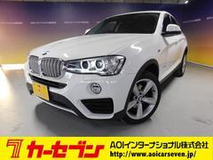 BMW X4xDrive 28i ブラックレザー 自動ブレーキ