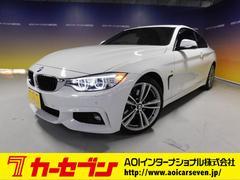 BMW428iクーペ Mスポーツ ナビTV 自動ブレーキ ETC