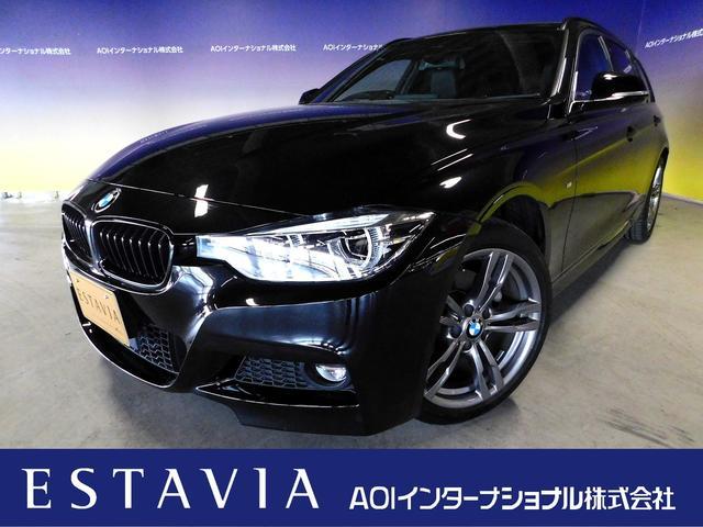 BMW 320iツーリング xDrive スタイルエッジ クルコン