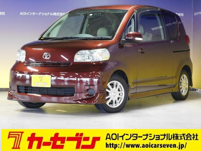 トヨタ 130i Cパッケージ HIDセレクション エアロ