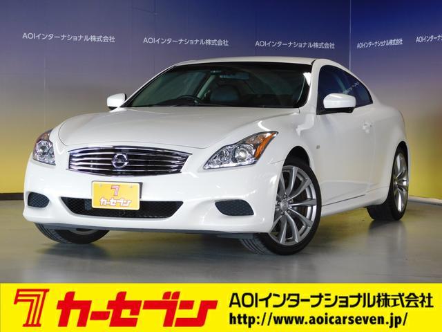 日産 370GT タイプS ナビ・TV・ドラレコ・オートHID