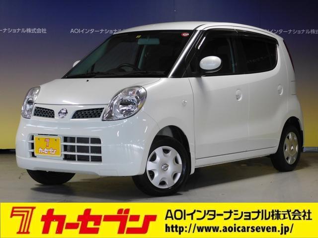 日産 E ショコラティエ オートライト CD