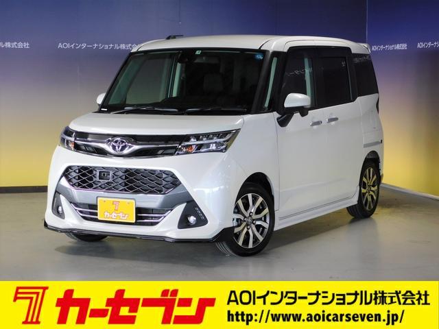 トヨタ カスタムG-T 9型ナビ/両側パワスラ/Rカメラ/スマアシ