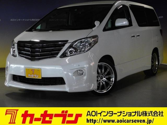 トヨタ 240S プライムセレクションII HDDナビ リアモニター