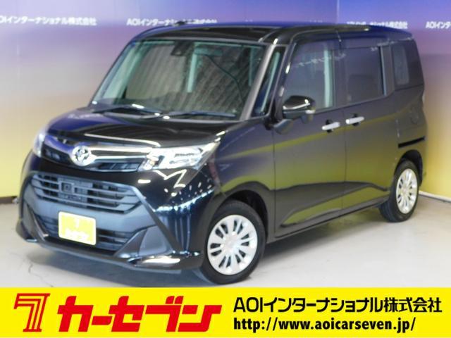 トヨタ G-T ナビTV オートLEDライト 両側Pスライド オートライト 衝突軽減ブレーキ クルコン CD DVD SD BTオーディオ