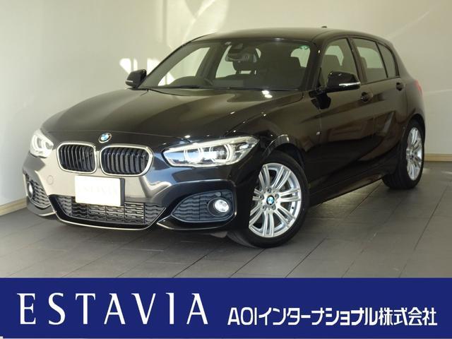 BMW 118i Mスポーツ 衝突軽減ブレーキ クルコン メーカーHDDナビ バックカメラ LEDオートライト ETC レーンディパーチャー パークディスタンスコントロール
