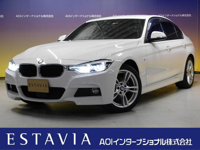 BMW 320i Mスポーツ アドバンスドアクティブセーフティPKG 衝突軽減 ACC HDD バックカメラ 18AW LED スマートキー2個 ワンオーナー