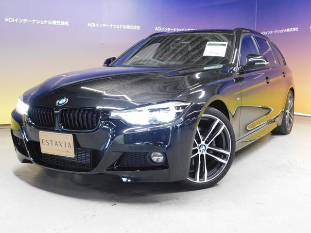 BMW 3シリーズ 318iツーリング Mスポーツ エディションシャドー ワンオーナー 衝突軽減 レーンアシスト ブラックレザー パワーシート シートヒーター パワーバックドア マルチディスプレイメーター ナビフルセグTV