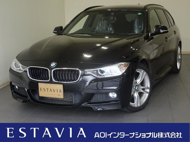 BMW 3シリーズ 320dブルーパフォーマンス ツーリング Mスポーツ 黒革 パワーシート シートヒーター 純正HDDナビ DVD再生 Bluetooth ステアリングスイッチ バックカメラ HID パドルシフト 純正18AW スマートキー2個