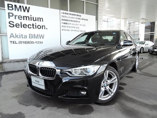BMW 320d Mスポーツ BMW認定中古車保証付 スマートキー